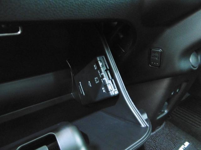 ハイブリッドGターボ 4WD フルセグワイドナビ ETC(9枚目)