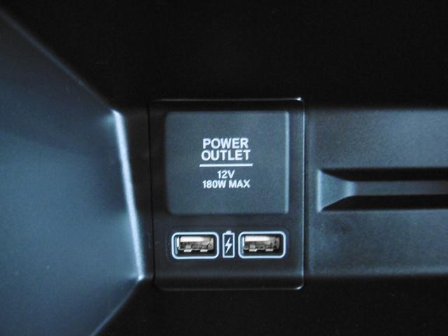 充電用USBが2個も付いていて便利!