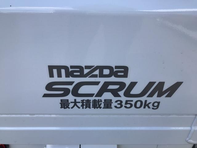 農繁 4WD 5MT AC 軽トラック(13枚目)