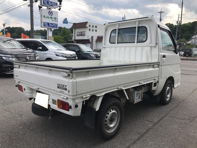 エアコン・パワステ スペシャル 4WD オートマ(7枚目)