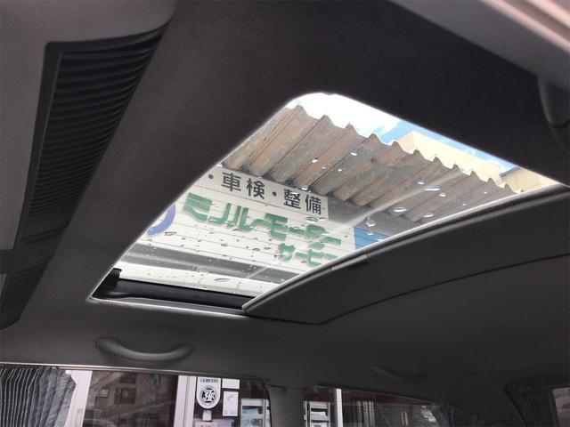 アエラス ツインムーンルーフ 8人乗り ETC ローダウン キーレス(22枚目)