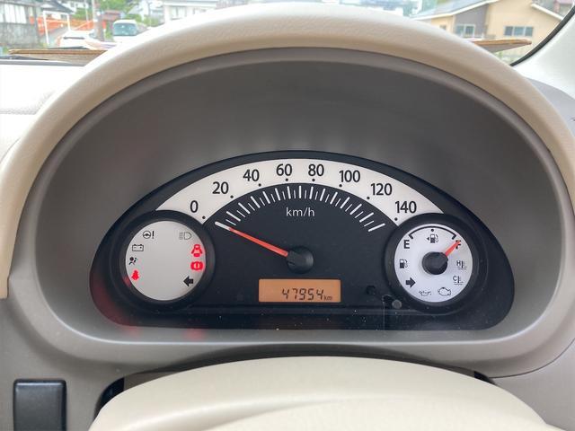 F 4WD 5速マニュアル 盗難防止システム  CDプレーヤー アルミホイール キーレス(41枚目)