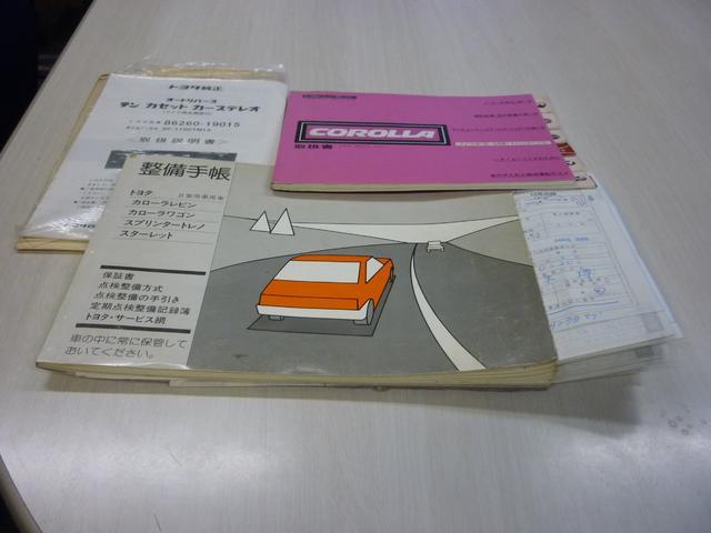 「トヨタ」「カローラレビン」「クーペ」「長野県」の中古車13