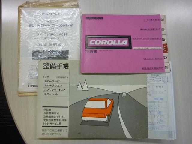 「トヨタ」「カローラレビン」「クーペ」「長野県」の中古車14