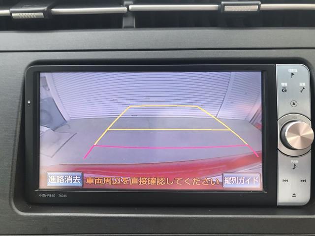 「トヨタ」「プリウス」「セダン」「長野県」の中古車35