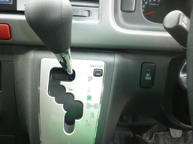 グランドキャビン 4WD HID ナビ Bカメラ Pスライド(15枚目)