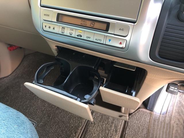 「ホンダ」「ステップワゴン」「ミニバン・ワンボックス」「長野県」の中古車27