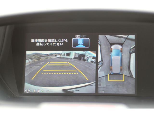 「ホンダ」「オデッセイ」「ミニバン・ワンボックス」「長野県」の中古車5