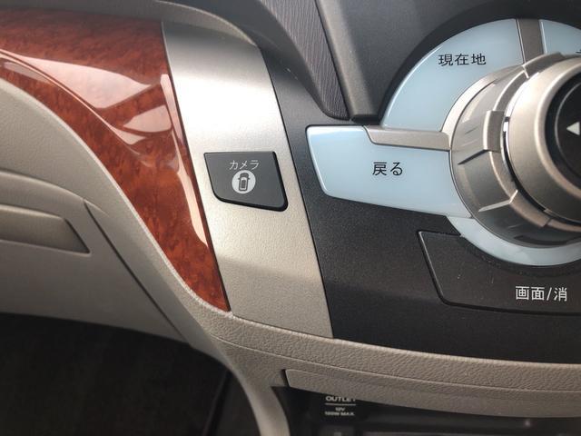 「ホンダ」「オデッセイ」「ミニバン・ワンボックス」「長野県」の中古車24