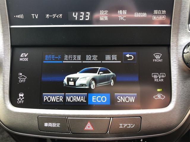 「トヨタ」「クラウンハイブリッド」「セダン」「長野県」の中古車39