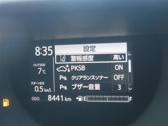 Sスタイルブラック メモリーナビ スマートキー クリアランスソナー オートライト ロングラン保証(17枚目)