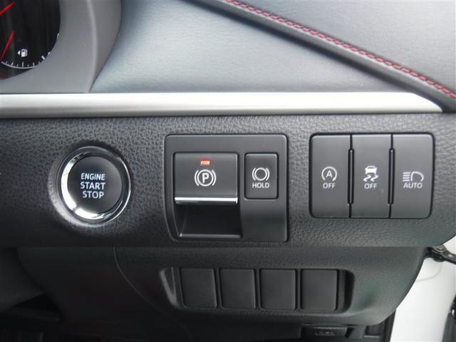 エレガンス 4WD メモリーナビ フルセグ バックカメラ LEDライトスマートキー クルーズコントロール リモコンスターター ETC ワンオーナー ロングラン保証(14枚目)