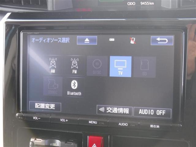 カスタムG-T メモリーナビ Wパワスラ ロングラン保証(20枚目)