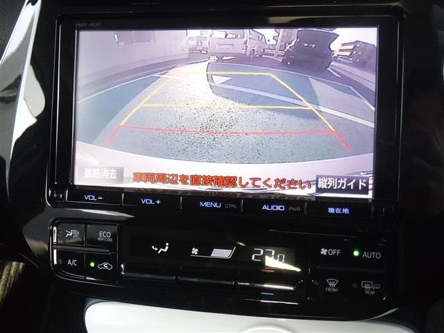 S ナビTV ロングラン保証(15枚目)