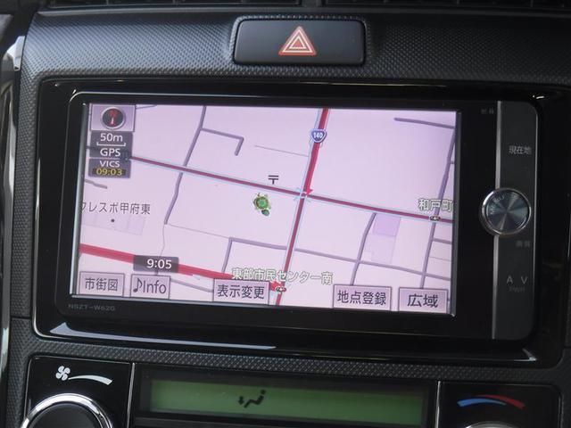 1.5G ナビTV バックカメラ ロングラン保証(19枚目)