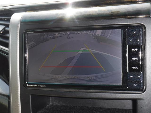 240X ロングラン保証 ナビ バックカメラ 後席モニター 左側電動スライドドア クリアランスソナー クルーズコントロール 横滑り防止(15枚目)