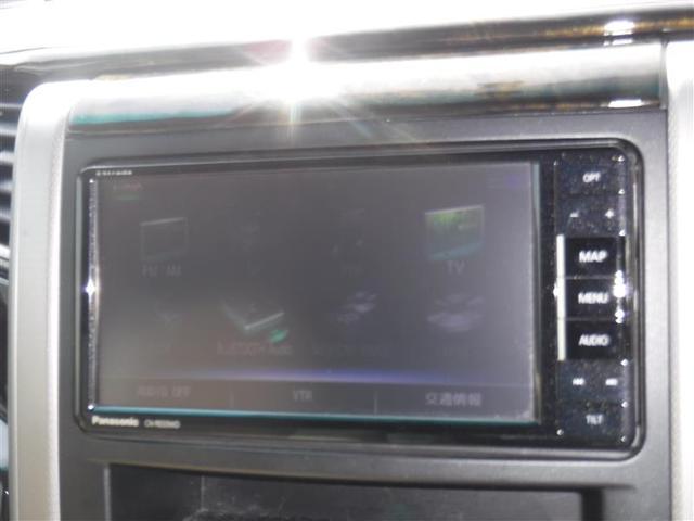 240X ロングラン保証 ナビ バックカメラ 後席モニター 左側電動スライドドア クリアランスソナー クルーズコントロール 横滑り防止(16枚目)