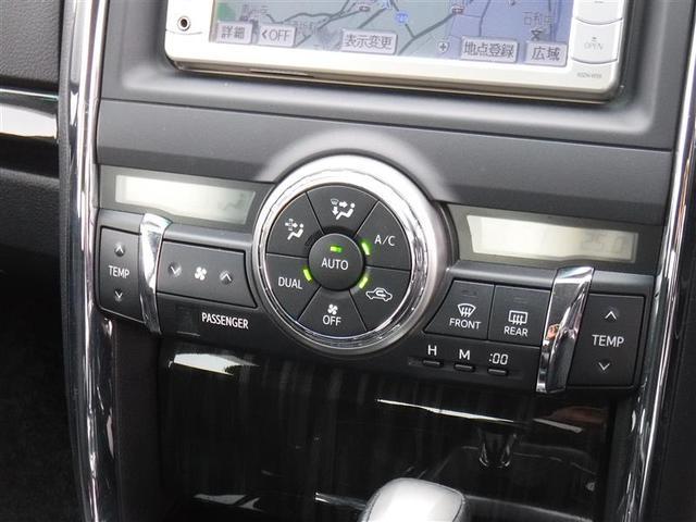 トヨタ マークX 250G SPKG リラックスセレク Mナビ ロングラン保証