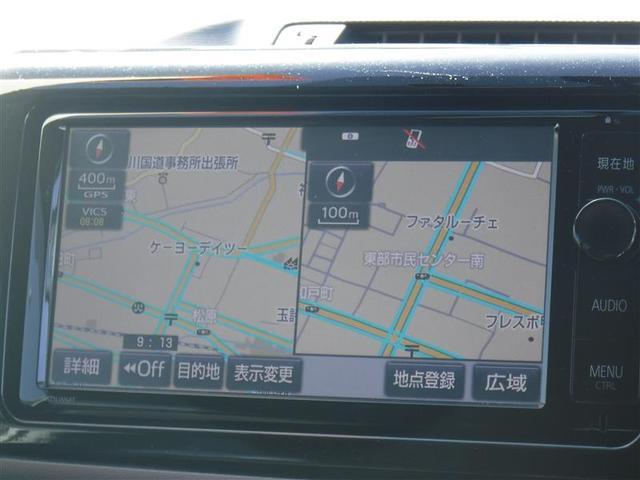 トヨタ ウィッシュ 1.8Sモノトーン ナビTV ロングラン保証