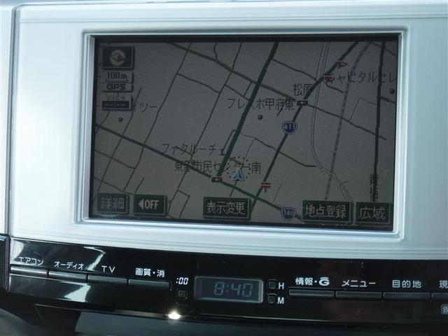 250G Sパッケージ DVDナビ ロングラン保証(14枚目)