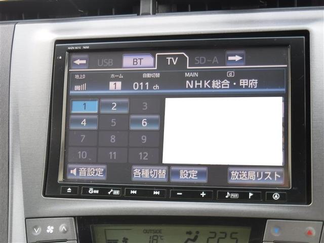 G ナビTV ロングラン保証(13枚目)