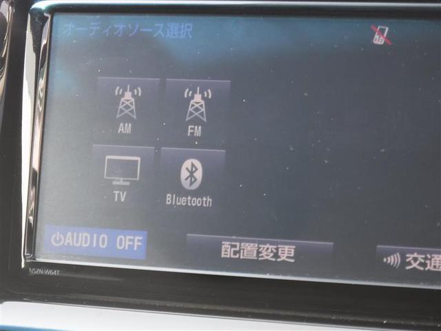 エレガンス ナビTV T-Value(14枚目)