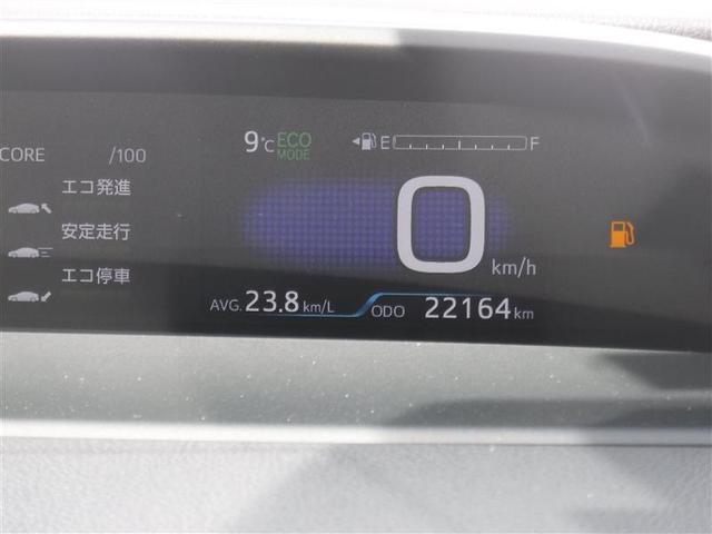 A 4WD ナビTV T-Valueハイブリッド(15枚目)