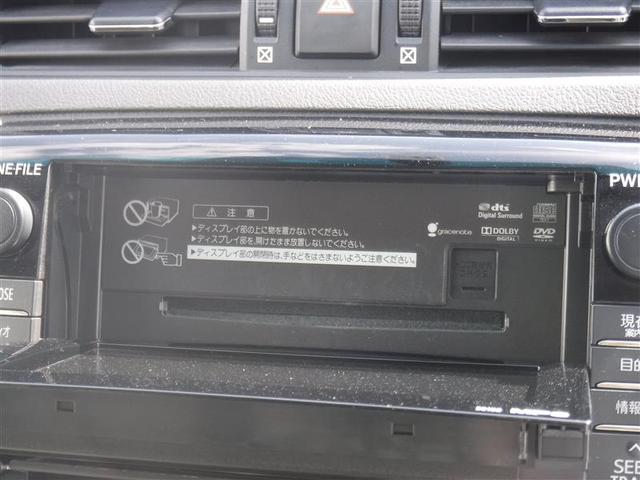 250G リラックスセレクション HDDナビ ロングラン保証(17枚目)