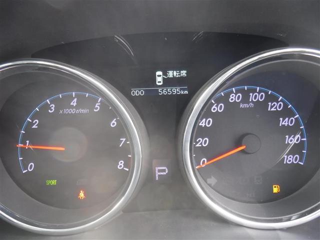 250G リラックスセレクション HDDナビ ロングラン保証(19枚目)