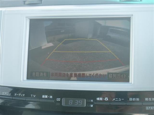 250G DVDナビ ロングラン保証(17枚目)