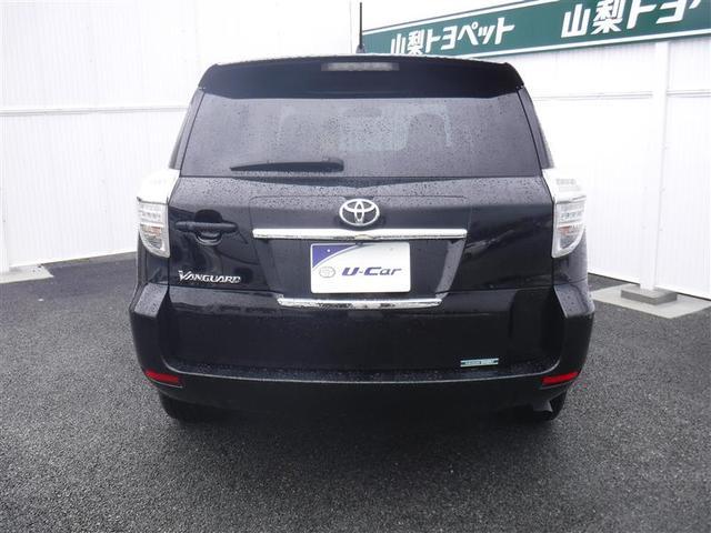 240S Sパッケージ ナビTV ロングラン保証(8枚目)
