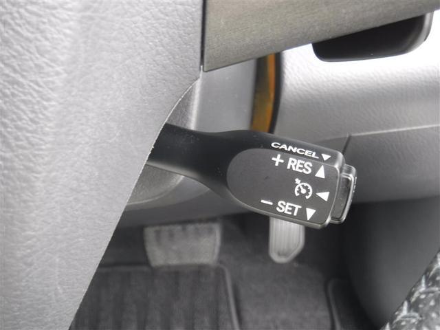 240S Sパッケージ ナビTV ロングラン保証(16枚目)