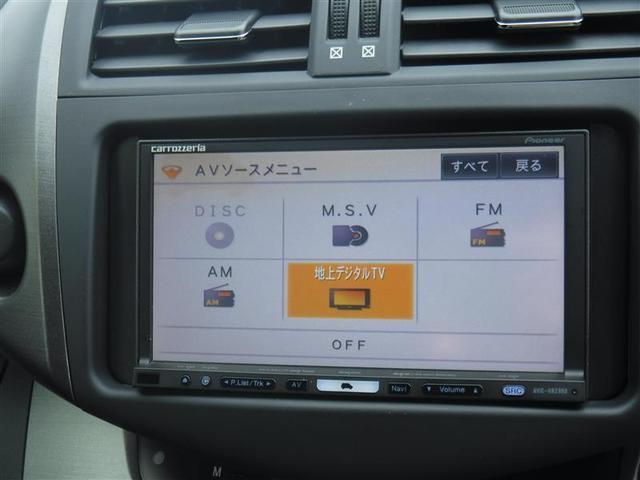 240S Sパッケージ ナビTV ロングラン保証(19枚目)