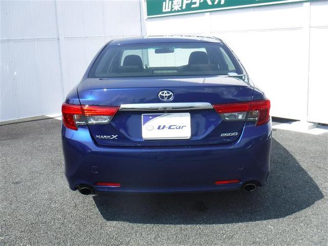 250G ナビTV ロングラン保証(9枚目)
