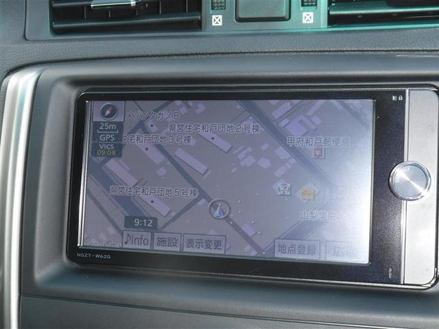 250G ナビTV ロングラン保証(15枚目)