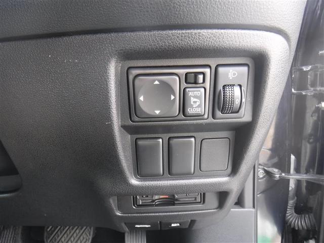 15RX HDDナビ ロングラン保証(11枚目)