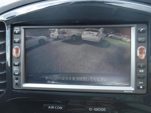 15RX HDDナビ ロングラン保証(15枚目)