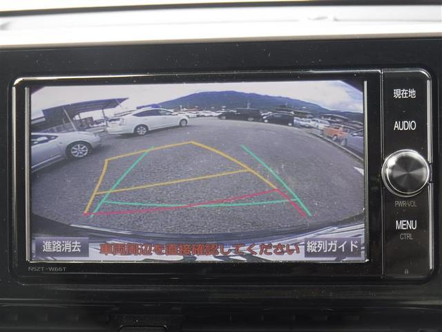 G LEDエディション ナビTV ロングラン保証(15枚目)