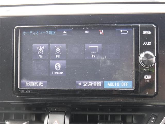 G LEDエディション ナビTV ロングラン保証(16枚目)