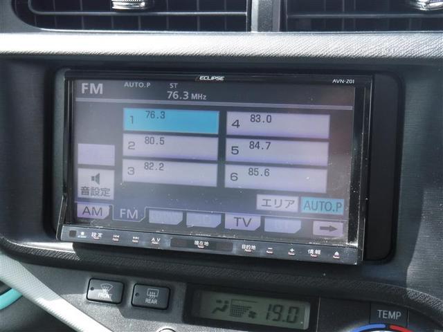 S ナビTV ロングラン保証(16枚目)