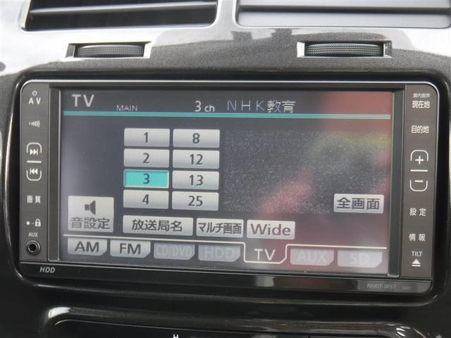 150X HDDナビ ETC車載器 T-Value(17枚目)