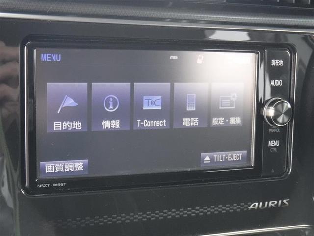 150X メモリーナビTV スマートキー ロングラン保証(22枚目)