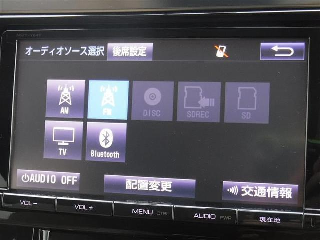 X 8人乗 ナビTV ドラレコ Wパワスラ ロングラン保証(17枚目)