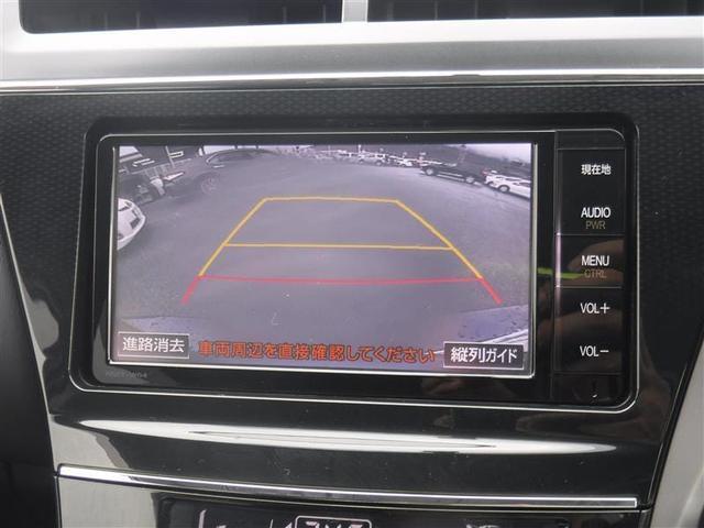 S ナビ エアロ スマートキー ETC ロングラン保証(15枚目)