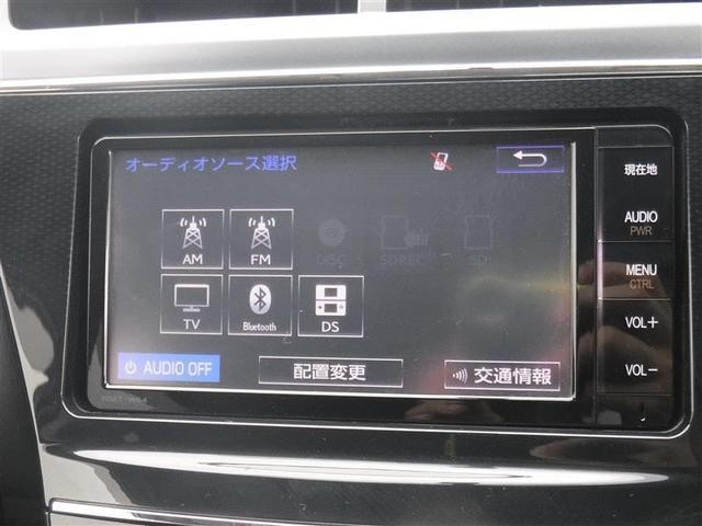 S ナビ エアロ スマートキー ETC ロングラン保証(16枚目)