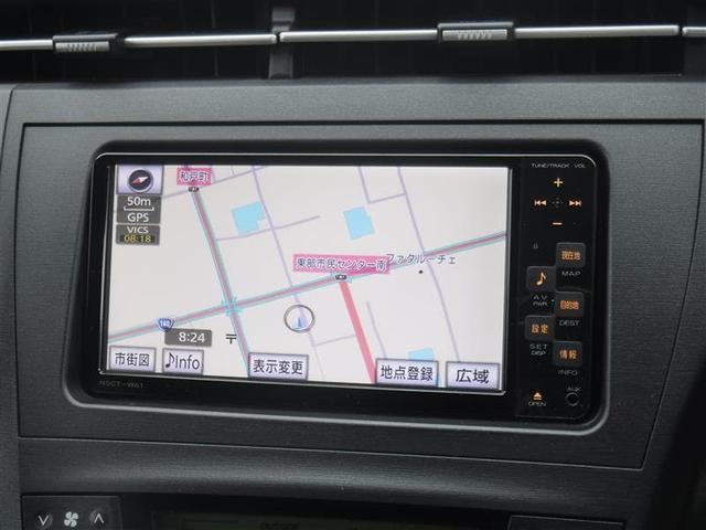 S メモリーナビ バックカメラ スマートキー ETC ロングラン保証(17枚目)