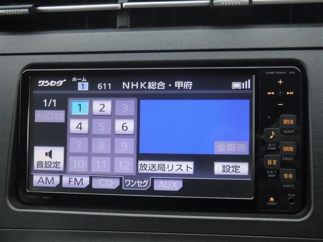 S メモリーナビ バックカメラ スマートキー ETC ロングラン保証(19枚目)