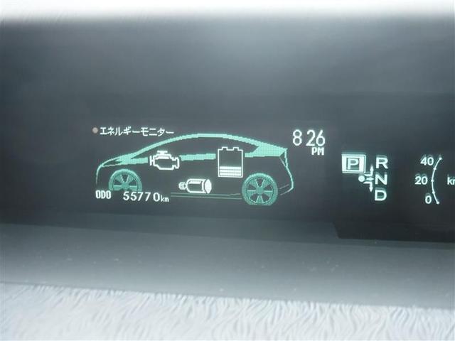 S メモリーナビ バックカメラ スマートキー ETC ロングラン保証(20枚目)