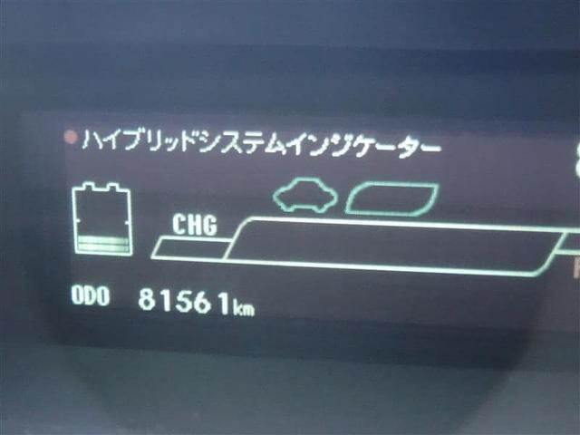 Gツーリングセレクション メモリーナビ バックカメラ スマートキー ETC オートクルーズコントロール(14枚目)