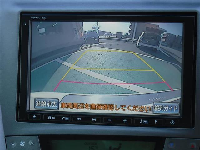 Gツーリングセレクション メモリーナビ バックカメラ スマートキー ETC オートクルーズコントロール(19枚目)